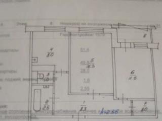 Продажа квартир: 2-комнатная квартира, Красноярск, Парашютная ул., 70а, фото 1
