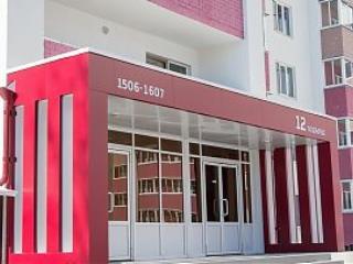 Продажа квартир: 1-комнатная квартира, Воронеж, ул. Шишкова, 140 б, фото 1