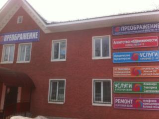 Продажа квартир: 1-комнатная квартира, Владимирская область, Александровский р-н, Струнино, ул. Фрунзе, 4, фото 1