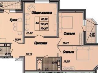 Продажа квартир: 3-комнатная квартира, Краснодар, Гаражная ул., 1, фото 1