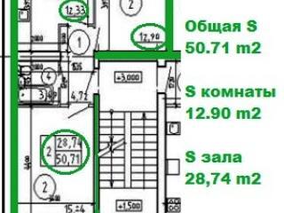 Продажа квартир: 2-комнатная квартира, Ростовская область, Таганрог, пер. Новый 1-й, 25, фото 1