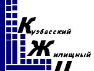 Продажа квартир: 2-комнатная квартира, Кемеровская область, Калтан, Комсомольская ул., 41, фото 1