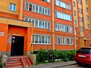 Продажа квартир: 1-комнатная квартира, Московская область, Егорьевск, Владимирская ул., 55, фото 1