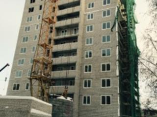 Продажа квартир: 1-комнатная квартира в новостройке, Иваново, ул. Сакко, 39, фото 1