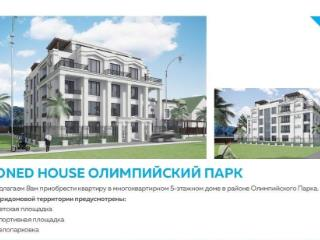 Продажа квартир: 2-комнатная квартира, Краснодарский край, Сочи, Триумфальная ул., фото 1