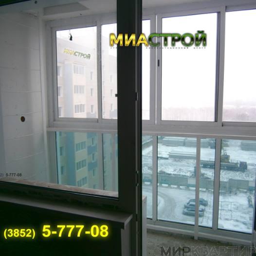 Продам квартиру в новостройке Барнаул, пр-кт Энергетиков, 2