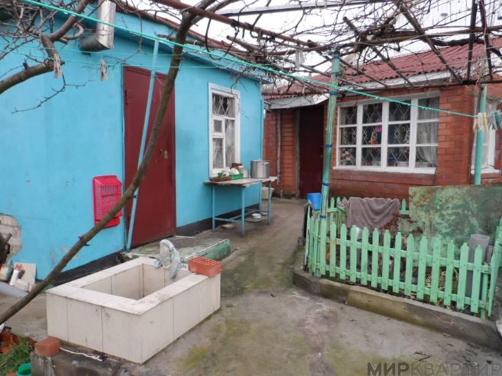 краснодарский край продажа домов недорого редактировать свою