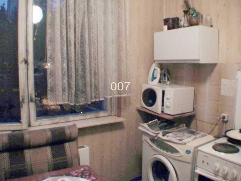 Купить квартиру в Москве вторичное жильё Продажа квартир