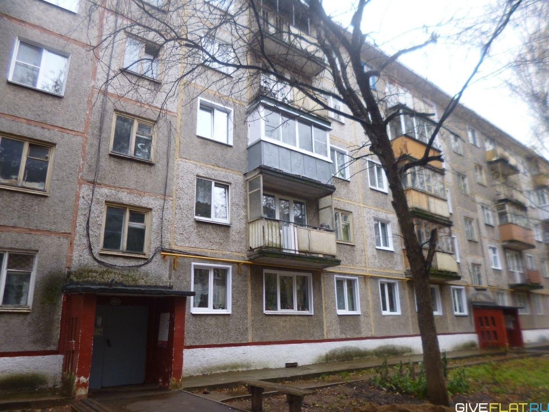 Продажа квартир: 2-комнатная квартира, Киров, ул. Горького, 44, фото 1