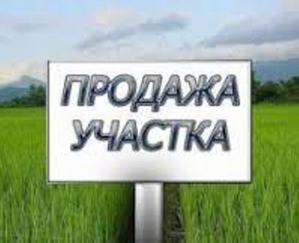 Продажа земельного участка Ивановская область, Кинешма, Хасановская ул., 17, фото 1