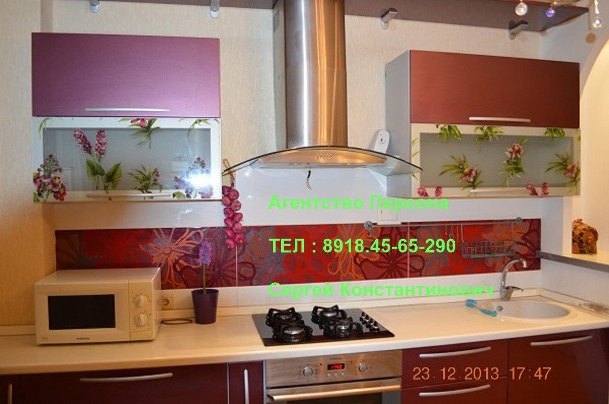Аренда квартир: 1-комнатная квартира, Краснодар, Гаражная ул., 81, фото 1