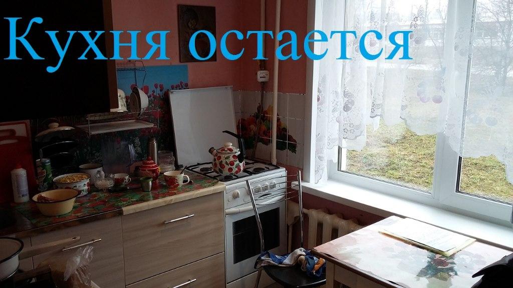 1-комнатная квартира на продажу - город нытва