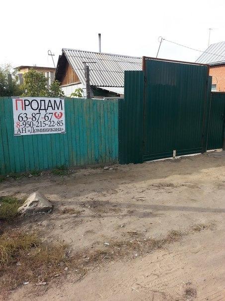 частные дома в омске в ипотеку сделали еще