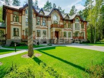 Самый дорогой дом продается в Барвихе истоит 4 млрд рублей