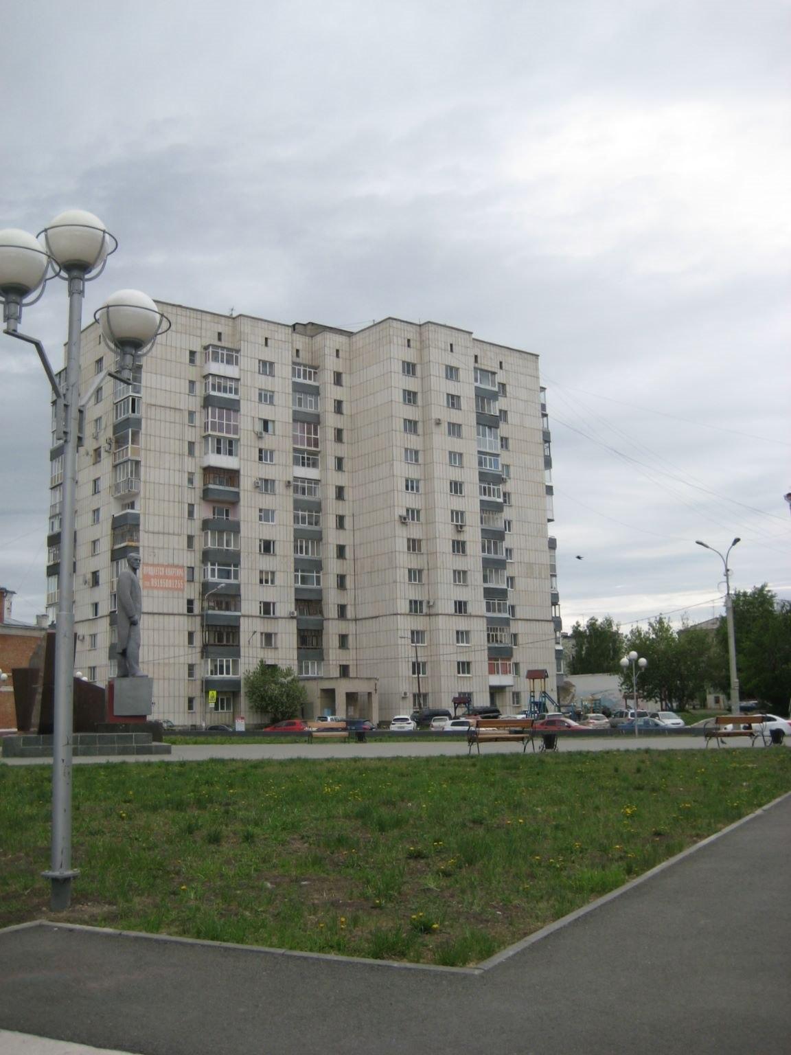 de7f841fc7e93 Купить квартиру на улице Максима Горького, 6 в Кургане: объявления о ...