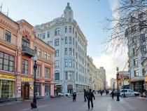 Самый дорогой район Москвы – Арбат, самый дешевый – поселение Кленовское