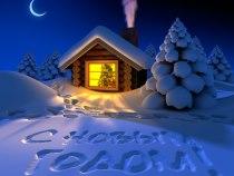 Новый год в Подмосковье: аренда коттеджа напраздники